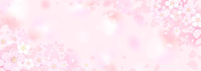 ふんわりとした桜のイラスト