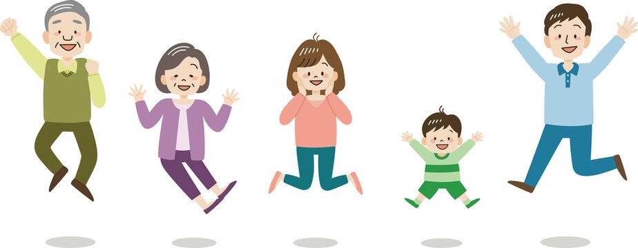 喜んでジャンプする三世代家族(主線なし)