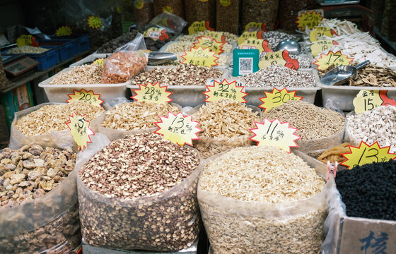 dry Chinese herbal medicines on sale