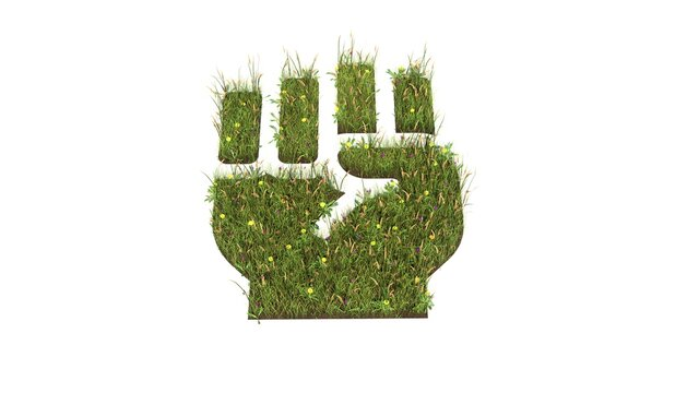 3d rendered grass field of symbol of fist raised isolated on white background