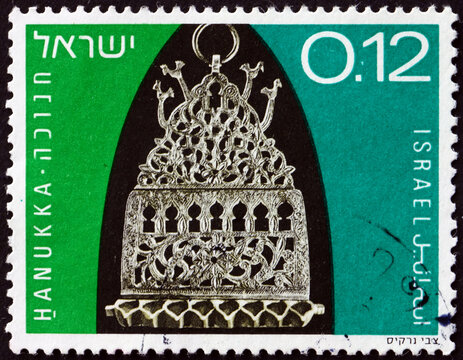 Postage stamp Israel 1972 Brass Menorah, Morocco
