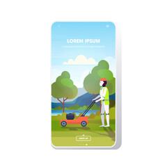 Wall Mural - modern robot cutting grass with lawn mower robotic gardener artificial intelligence technology gardening concept urban park landscape background smartphone screen mobile app full length copy space