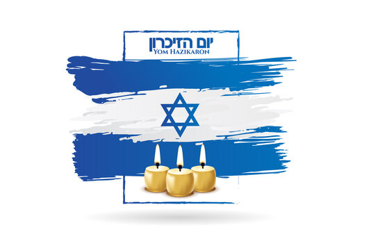 vector illustration Israel holidays. Memorial day Israel. translation from Hebrew: Yom HaZikaron - Israel's Memorial Day. graphic design