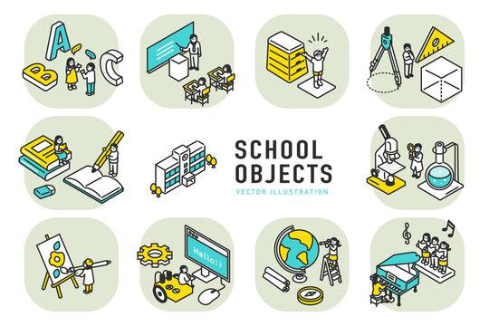 子どもたちが楽しく授業を受けている学校教育のイメージイラスト素材