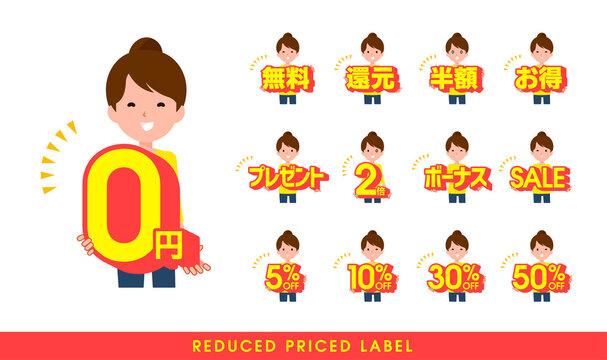flat type Bun hair mom_reduced-POP-Jap