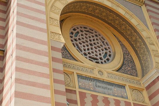 Architectural Detail in Sarajevo, Bosnia and Herzegovina