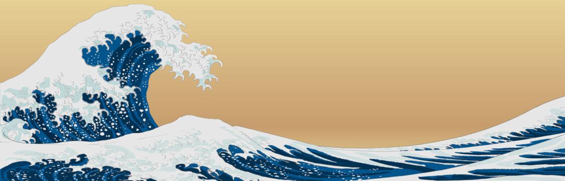 Big wave. Ukiyo-e style, Ukiyoe (Japanese woodblock prints), sea, wave, vector illustration, copy space, Katsushika Hokusai, landscape, web header, banner, background,