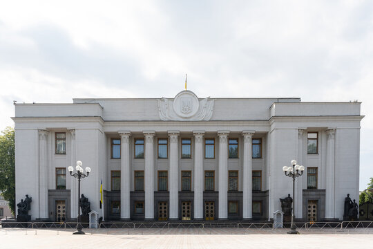 the verkhovna council of ukraine and the area of the council. the entrance to the Ukrainian parliament - the main legislative body.