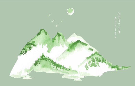 Mountain landscape watercolor. Vector illustration can be used for poster, postcard, textile.