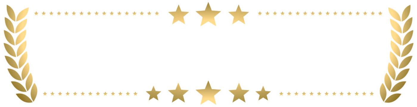 Bannière avec lauriers en or sur fond blanc