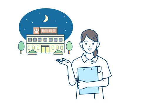 動物病院 夜間診療 診察 獣医 案内 イラスト素材