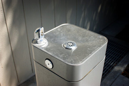 Drinking fountain at public park