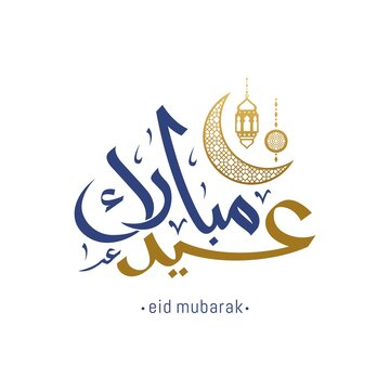 Eid mubarak with Islamic calligraphy, Eid al fitr the Arabic calligraphy means Happy eid. Vector illustration
