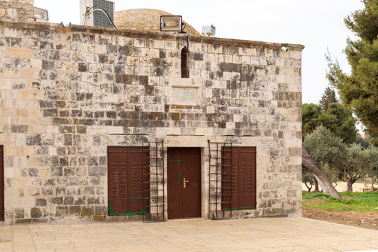 Utility  rooms are located on the side of the closed Golden Gate - Gate of Mercy, on the Temple Mount in the Old Town of Jerusalem in Israel