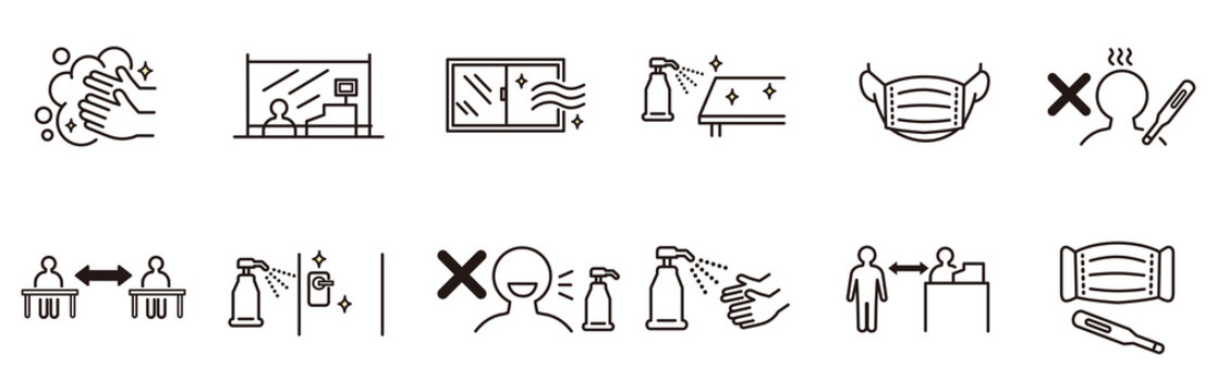 手洗い マスク うがい アルコール消毒 ソーシャルディスタンス