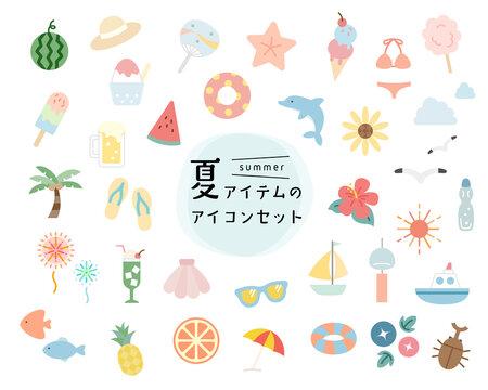 夏のアイテムのアイコンのセット イラスト 海 夏休み 花火 かわいい スイカ ひまわり