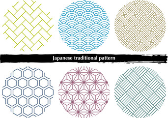Obraz 日本の伝統的な和柄素材 - fototapety do salonu