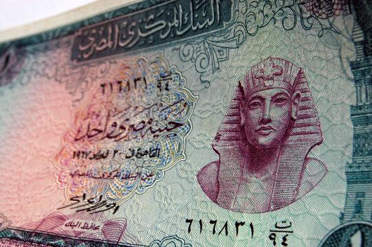 Antique Egyptian Money
