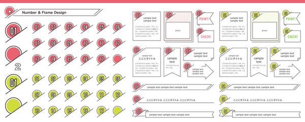 Fototapeta 数字とタイトルまわりのフレームデザイン obraz