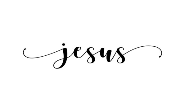 jesus calligraphy text with swashes vector