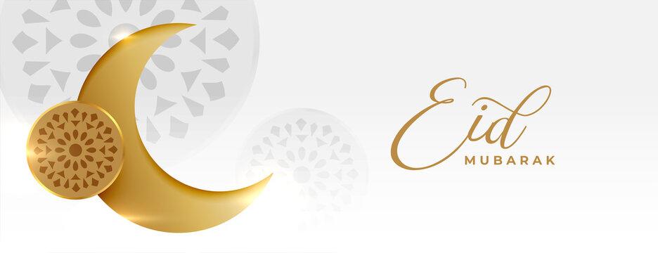 eid mubarak white and golden banner design