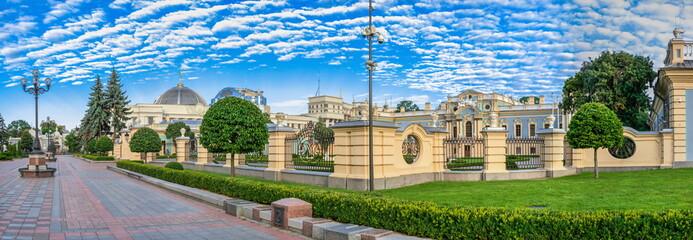 Fototapeta Constitution Square in Kyiv, Ukraine