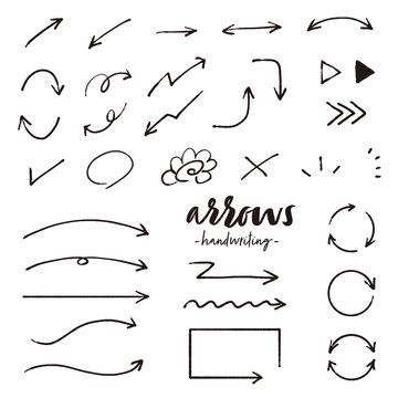 手書きの矢印素材セット