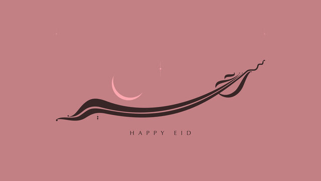 Happy Eid handwritten in Arabic calligraphy and English with a crescent and stars on a pink background