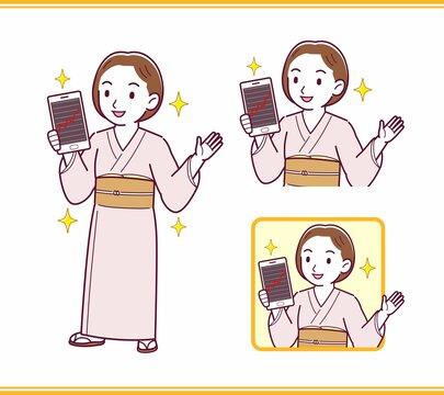 Young girl in pink kimono