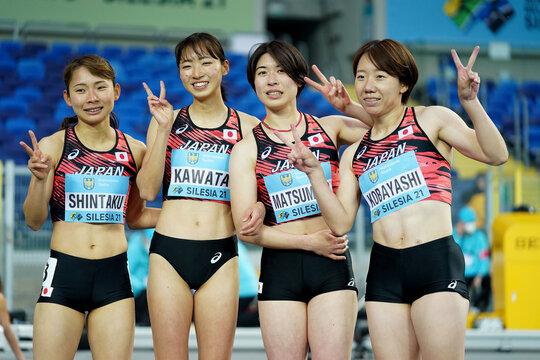 Athletics World Relays Championships