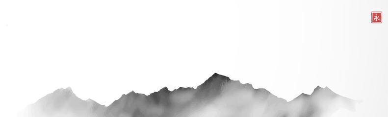 Rocky mountains on white background.Traditional Japanese ink wash painting sumi-e. Translation of hieroglyph - eternity.