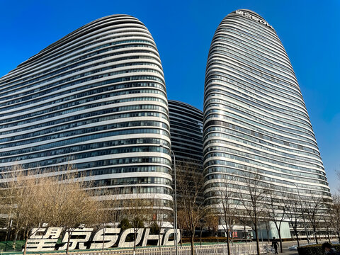 Wangjing SOHO building complex in Beijing, China. It is designed by Zaha Hadid and opened at 2014