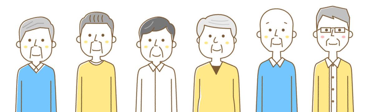 シニア男性 高齢男性達