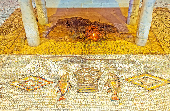 The fishes and loaves in Multiplication Church, Tabgha, Israel