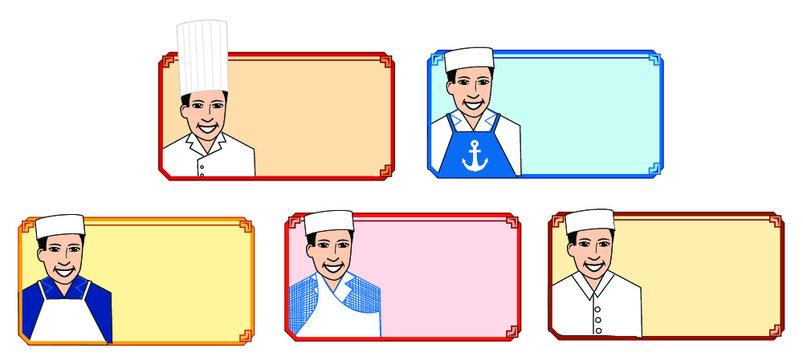 métiers boulanger poissonnier boucher traiteur chef cuisinier crèmerie