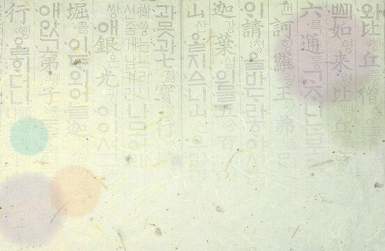 옛 한글의 그래픽 디자인 작업