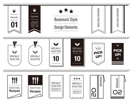 シンプルなブックマーク風、デザイン素材のセット