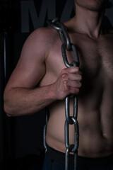 Fototapeta Klatka piersiowa łańcuch siłownia  obraz