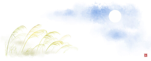 Leaves of green grass on the wind and blue sky. Traditional oriental ink painting sumi-e, u-sin, go-hua. Translation of hieroglyph - eternity