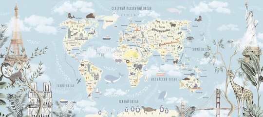 Children's world map with animals and attractions in Russian. Photo wallpapers for the children's room. - fototapety na wymiar