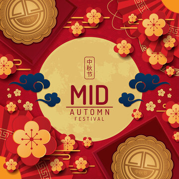 The Mid-Autumn Festival is celebrated in many east asian communities. It traditionally falls on the 15th day of the eighth month in the Chinese lunar calendar. vector illustration.