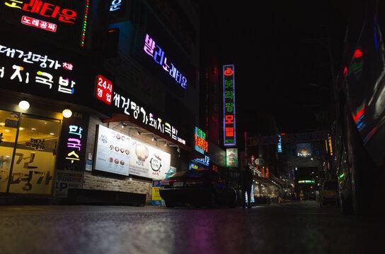 Busan, South Korea. Night street view