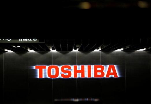 The logo of Toshiba Corp. is seen at the company's facility in Kawasaki