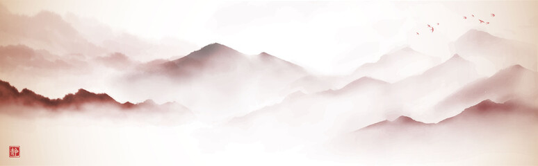 Misty mountains with gentle slopes in vintage style. Traditional oriental ink painting sumi-e, u-sin, go-hua. Translation of hieroglyph - silence.