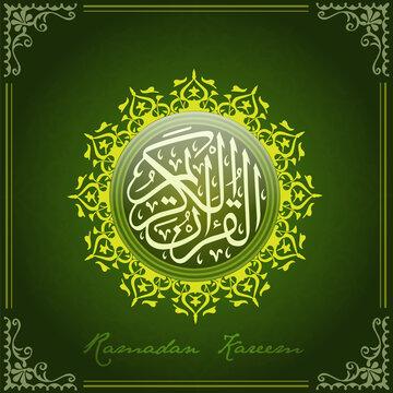 Ramadan kareem, Muslim al-quran sign vector symbol design