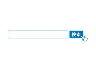 Obraz 検索ボックス、検索窓、検索エンジン、インターネットリサーチのイラストアイコン - fototapety do salonu