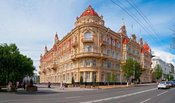 Rostov-on-Don - City Administration (City Hall) and st. Bolshaya Sadovaya.