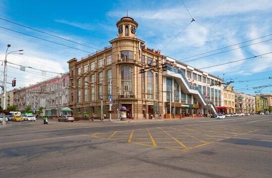 Rostov-on-Don, Russia - June 13, 2021. Rostov Central Department Store, st. Bolshaya Sadovaya and Budennovsky Avenue.