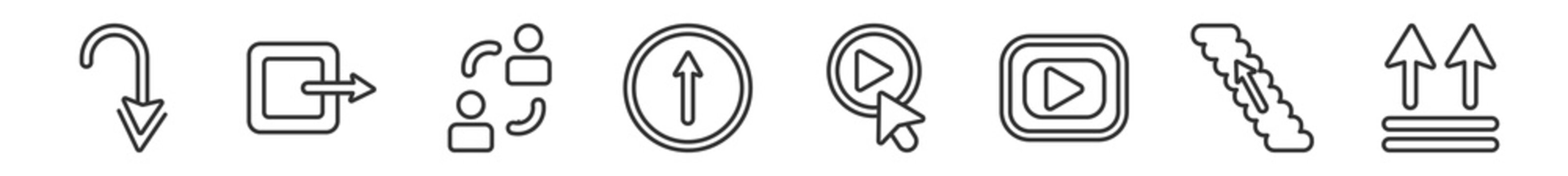 outline set of web navigation line icons. linear vector icons such as cursor, birghtness, express, head, empty, spider web. vector illustration.
