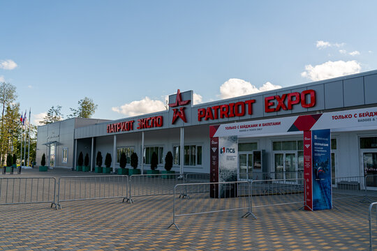 Moscow region, Russia - August 21, 2020: Patriot Expo. Entrance. Military-patriotic park of culture and recreation of the Armed Forces of the Russian Federation Patriot
